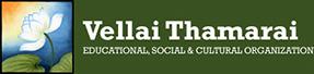 vellai_thamarai logo